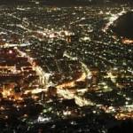 Fotos do Japão a Noite